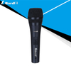 SM series professional Dynamic microphone